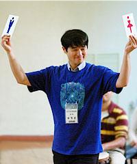 SongKorea