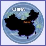 china2016