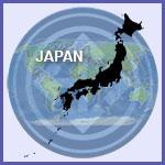 japan2016